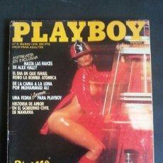 Revistas: REVISTA PLAYBOY NÚMERO 5, AÑO 1979. INCLUYE POSTER CENTRAL. Lote 120840851