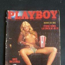 Revistas: REVISTA PLAYBOY NÚMERO 21 AÑO 1980 INCLUYE POSTER CENTRAL. Lote 120841599