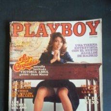 Revistas: REVISTA PLAYBOY NÚMERO 7 AÑO 1979 VICTORIA ABRIL. INCLUYE POSTER CENTRAL. Lote 120842915