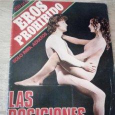 Revistas: EROS PROHIBIDO - 1977. Lote 121486899