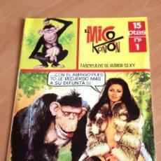 Revistas: REVISTA EL MICO KOÑON Nº1. Lote 122252307