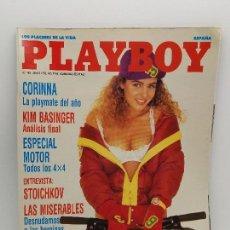 Revistas: PLAYBOY AÑO 1992 NUEVA, NO HOJEADA. N 162 JUNIO CORINNA, KIM BASINGER, STOYCHKOV. Lote 128154271