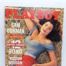 Revistas: PLAYBOY AÑO 1992 NUEVA, NO HOJEADA. N 154 AGOSTO, SAM DORMAN, 12 CHICAS BOND, INDURAIN. Lote 128154615