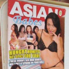 Revistas: ASIAN BABES REVISTA PARA ADULTOS Nº 7 - EN INGLÉS. Lote 270891658