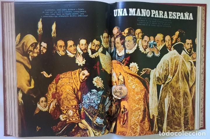 Revistas: ANTIGUA REVISTA ERÓTICA LUI - TOMO CON SEIS EJEMPLARES ENCUADERNADOS ( Nº 7 AL 12 ) - AÑO 1977 - Foto 16 - 135462170