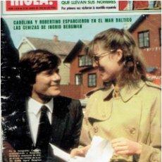 Revistas: REVISTA LECTURAS Nº 2026 JUNI DE 1983. Lote 140229730