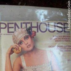Revistas: REVISTA PENTHOUSE AGOSTO 1974. Lote 142967268