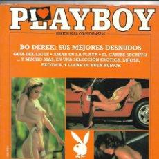 Revistas: PLAYBOY, AÑO 1983. EDICIÓN ESPECIAL DE CINE DESNUDOS DE BO DEREK.. Lote 150134230