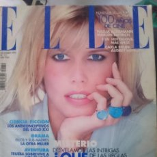 Revistas: ELLE - DICIEMBRE 1995 - CON CLAUDIA SCHIFFER EN PORTADA. Lote 150699798