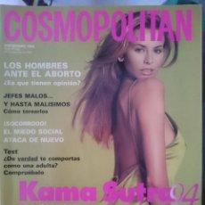 Revistas: COSMOPOLITAN - SEPTIEMBRE 1994 - ESPECIAL KAMA SUTRA 94. Lote 150740014