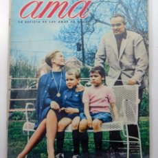 Revistas: 4 REVISTAS AMA AÑOS 60. Lote 155682918