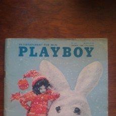 Revistas: (NABOKOV, IAN FLEMING, BOB DYLAN, ETC.) - PLAYBOY MARCH 1966 - CHICAGO 1966 - FOTOGRAFÍAS. Lote 172940820