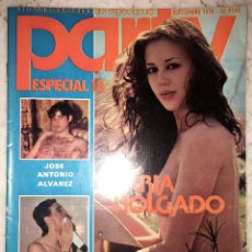 Revistas: REVISTA PARTY ESPECIAL Nº 13 - 1978 - REVISTA DEL ESPECTACULO. Lote 173134890