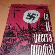 Revistas: EL ALCAZAR, DOCUMENTOS 1, HISTORIA GRAFICA, LA II GUERRA MUNDIAL. 1958. Lote 174921578