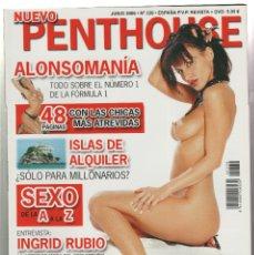 Revistas: PENTHOUSE- JUNIO 2006-NUMERO 339. Lote 182641460