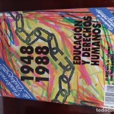 Revistas: CUADERNOS DE PEDAGOGÍA. Lote 177494655