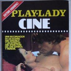 Revistas: PLAY-LADY (1975?) EXTRA VERANO - CINE ERÓTICO (REVISTA ERÓTICA DE LOS AÑOS 70). Lote 181079891