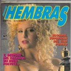 Revistas: REVISTA HEMBRAS Nº 14. (EROTICA). BLONDIE, SUPERSTAR DEL CINE PORNO.TODAS LAS PELOTAS EN EL AGUJERO.. Lote 182264381