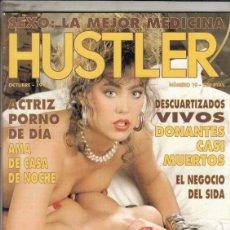 Revistas: REVISTA HUSTLER Nº 19 AÑO 1993. (EROTICA). ACTRIZ PORNO DE DIA AMA DE CASA DE NOCHE. SEXO.. Lote 182982701