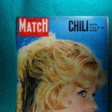 Magazines: BRIGITTE BARDOT-JEANNE MOREU CANNES-LAVA CHILE-SALVADOR DALI-TANQUES ESTAMBUL-582-PARIS MATCH-1960. . Lote 186161408