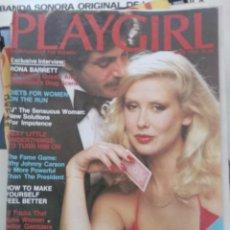 Revistas: PLAYGIRL - ABRIL 1978. Lote 189480403