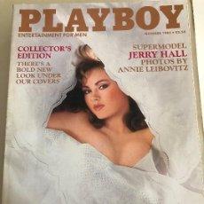 Revistas: REVISTA PLAYBOY ORIGINAL AMERICANA OCTUBRE 1985. Lote 199973735