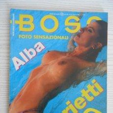 Revistas: BOSS NO.33 AGOSTO 1996. Lote 203453030