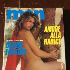 Revistas: MEN VOL.21 N.2 E.P.P. EROTIC MAGAZINE. Lote 209233977