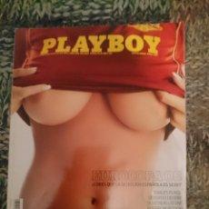 Revistas: REVISTA PLAYBOY - N 64 AÑO 2008. Lote 209300058