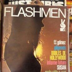 Revistas: LOTEDE 34 EJEMPLARES REVISTA EROTICA ...FLASHMEN... IMPECABLES. Lote 211669104