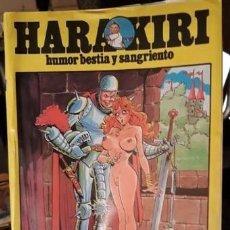 Revistas: LOTE DE 26 REVISTA COMIC EROTICO ....HARAKIRI.1988. . . BUEN ESTADO. . ORIGINAL. Lote 211952300