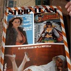 Revistas: LOTE DE 18 REVISTAS DE COLECCION DE POSTERS STRIPTEASE. GRAN TAMAÑO. . . IMPECABLES ORIGINALES.. Lote 211996412