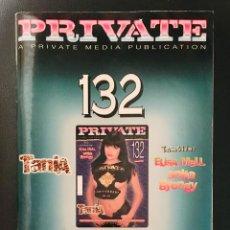 Revistas: REVISTA PRIVATE. Nº 132. DICIEMBRE 1995. Lote 214287753