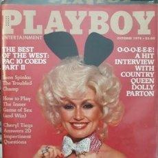 Revistas: PLAYBOY OCTUBRE 1978. DOLLY PARTON. Lote 214298331