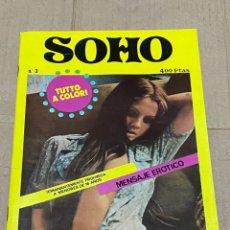 Revistas: SOHO Nº 3 REVISTA PORNO PARA ADULTOS AÑOS 80 - NUEVA A ESTRENAR 64 PAGINAS. Lote 242429235