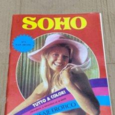 Revistas: SOHO Nº 5 REVISTA PORNO PARA ADULTOS AÑOS 80 - NUEVA A ESTRENAR 64 PAGINAS. Lote 223988670