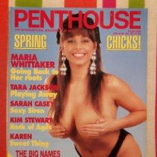 Revistas: REVISTA PENTHOUSE UK - 1993 ESPECIAL PRIMAVERA - MARIA WHITTAKER PORTADA E INTERIOR. Lote 227598810
