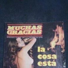 Revistas: MUCHAS GRACIAS-FÉLIX RODRIGUEZ DE LA FUENTE. Lote 233541655
