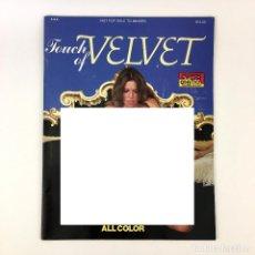 Revistas: TOUCH OF VELVET SWEDISH EROTICA RETRO ADULT MAGAZINE ALL COLOUR USA PORNO VINTAGE REVISTA EROTICA X. Lote 234890405