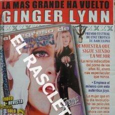 Revistas: ANTIGUA REVISTA PARA ADULTOS - GINGER LYNN. Lote 234932920