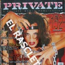 Revistas: ANTIGUA REVISTA PARA ADULTOS - PRIVATE 152. Lote 234933730