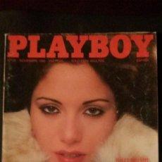 Revistas: PLAYBOY Nº 25-1980-PLAYMATE GEMMA VILA-SIMON WIESENTHAL-UMD-JEANNA TOMASINO-SARA MONTIEL-ANA BELÉN. Lote 236071910