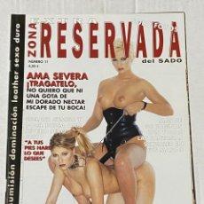 Magazines: REVISTA PORNO LA ZONA RESERVADA DEL SADO EXTRA Nº 11 - SOLAMENTE PARA ADULTOS. Lote 254300150