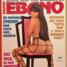Revistas: REVISTA LIB - ESPAÑOL - EBANO - NO 19. Lote 244639590