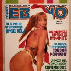 Revistas: REVISTA LIB - ESPAÑOL - EBANO - NO 31. Lote 244639825