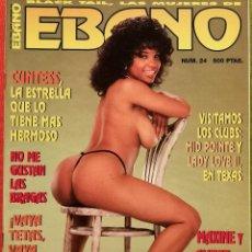 Revistas: REVISTA LIB - ESPAÑOL - EBANO - NO 24. Lote 244639985