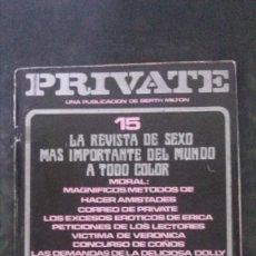 Revistas: PRIVATE # 15-MILTON. Lote 246517775