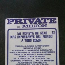 Revistas: PRIVATE # 32-1986-MILTON. Lote 246543965