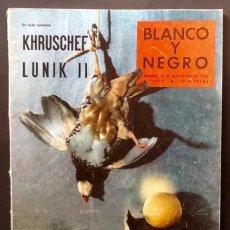 Revistas: REVISTA BLANCO Y NEGRO 1959.- CONQUISTA DE LA LUNA -- ENVIO INCLUIDO.. Lote 254773210