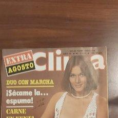 Revistas: CLIMA EXTRA AGOSTO 1014. Lote 258769940
